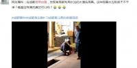成都洛带古镇商家在水沟里洗餐盘 景区:已进黑名单 - 新浪广东