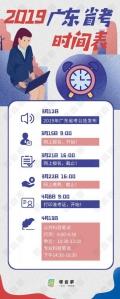 80a971a4cf9fa91c5a1dd05a40a67aba - Meizhou.Cn