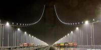 广东虎门二桥已完成荷载试验 预计今年5月1日前通车 - 新浪广东