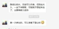 松山湖50km徒步路线有调整?官方回应…… - News.Timedg.Com