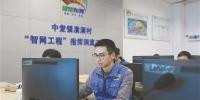 融变 | 共建 共治 共享 织就幸福平安守护网 - News.Timedg.Com