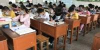 广东一小学学生因异味戴口罩上课 2家工厂停产整顿 - 新浪广东