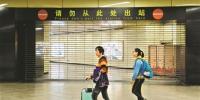 火车站、东站4个地铁出入口封闭5年 市民盼重启 - 广东大洋网