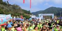 第五届广州户外运动节将于本月30日开幕 - 体育局