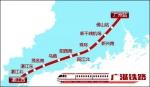 开展地铁规划,探索旧楼装电梯备案制!今年广州动作不少 - 广东大洋网