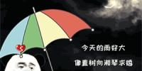 #广州暴雨#再上热搜!半夜被电闪雷鸣吵醒,暴雨+大风还将在广东持续送上...... - 广东大洋网