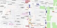 今天起,地铁施工部分围蔽解放北路,途经记得绕行 - 广东大洋网