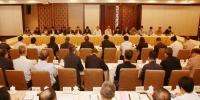 国务院安委会考核巡查组来粤考核巡查安全生产和消防工作 - 消防局