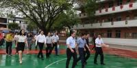 东莞中堂镇委镇政府重视志愿服务工作建设 - News.Timedg.Com