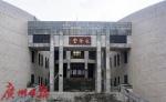 中大永芳堂改造进入实施阶段,门前十八位先贤铜像将迁走 - 广东大洋网