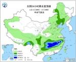 未来3天广东维持多云到晴天天气  最高气温达34℃ - 新浪广东