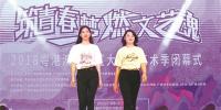 大学生原创话剧登陆大剧院 - 广东大洋网