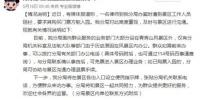 南宁一公安局设在景区进去办事要先买门票?警方回应 - News.Timedg.Com