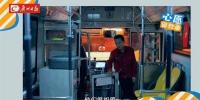 心愿料理屋②:和你一起吃饭,就是我最幸福的时刻 - 广东大洋网