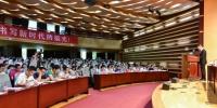 我校召开第二十八次研究生代表大会 - 华南农业大学
