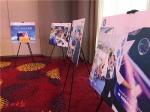 主题活动玩个够!旅游、美食、工艺展,尽在广东旅博会! - 广东大洋网