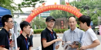 华农校园开放周开幕 首次举办网上招生咨询会 - 华南农业大学