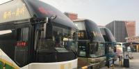 广州市各客运站已逐步恢复发班 - 广东大洋网