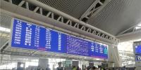 2019暑运开始啦!广州南站预计发送旅客超两千万 - 广东大洋网