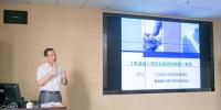 袁俊副院长出席《粤港澳大湾区会展旅游酒店发展报告(2019)》启动仪式 - 社会科学院