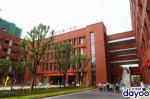 image.png - 广东大洋网