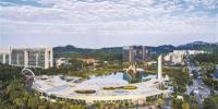 7大新高地20项新举措 广州开发区改革再出发 - 广东大洋网