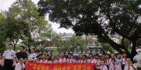 散学礼上学安全,1600名学生参加广州地铁暑运安全课 - 广东大洋网