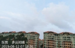 (图片来源于微信拍天气) - 新浪广东