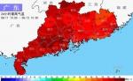 未来几天广东多雷雨局部有暴雨 高温持续注意防暑 - 新浪广东