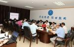 院主题教育领导小组召开专题会议学习党史、新中国史 - 社会科学院