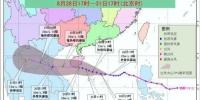 图/中央气象台网站 - 新浪广东