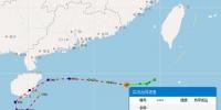 热带低压将徘徊琼粤沿海 广东南部有持续降水 - 新浪广东