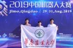 工程学子在2019中国机器人大赛中荣获全国一等奖 - 华南农业大学
