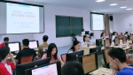 我校圆满完成2019级新生图书馆信息素养教育 - 华南农业大学