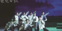 长安原创粤剧《浴火凤凰》在广东粤剧艺术中心展演 - News.Timedg.Com