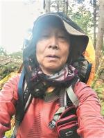 广工退休教师孙由德穿越全球7条最难徒步线路 - 广东大洋网