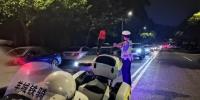 中秋假期广州交通安全顺畅,堵塞警情下降近五成 - 广东大洋网