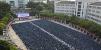 1568631532135162.jpg - 广东海洋大学