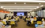 聚焦5G、人工智能 石碣强抓发展机遇 打造电子产业品牌 - News.Timedg.Com