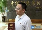 """多镇举行""""庆祝中华人民共和国成立70周年""""纪念章颁发仪式 - News.Timedg.Com"""