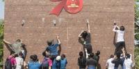 """广州55支队伍参与""""国防教育杯""""军事定向越野大赛,赛果来了! - 广东大洋网"""