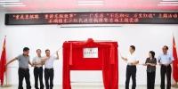 """石碣""""东江红色讲堂""""揭牌,首场主题党课重温东纵历史 - News.Timedg.Com"""