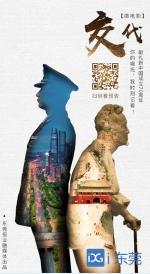 新中国同龄人③|温秋华:脚沾泥土,跟农业打一辈子交道 - News.Timedg.Com