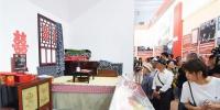 (社会)(1)庆祝中华人民共和国成立70周年大型成就展向公众开放 - News.21cn.Com