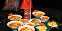 """吃一碗""""国庆面""""为新中国庆生 - 广东大洋网"""