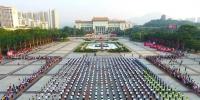 长安举行庆祝新中国成立70周年升国旗仪式 - News.Timedg.Com