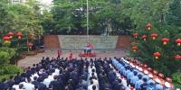 麻涌举行庆祝新中国成立70周年升国旗仪式 - News.Timedg.Com