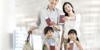 广州出港机票低至2.1折,国庆假期错峰出行正当时 - 广东大洋网