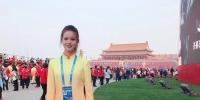 东坑学子刘清儿亮相庆祝中华人民共和国成立70周年大会合唱团 - News.Timedg.Com