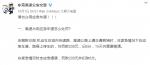 东莞车主注意!国庆假期,很多粤S车被扣6分罚200元! - News.Timedg.Com